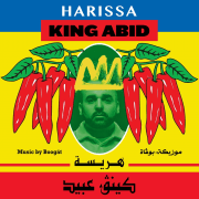 "The King performs ""Harissa"" live"