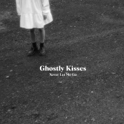 NEVER LET ME GO, THE NEW MAGNETIC EP FROM GHOSTLY KISSES